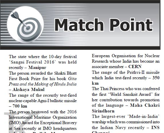 Match Point- Banking Chronicle