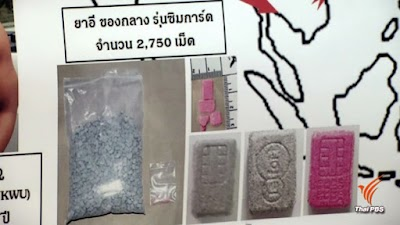Nigerians Brothers Arrested in Thailand for Possessing Drugs Shaped like Sim Cards
