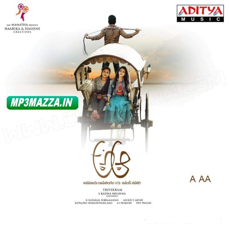 A Aa (2016) Telugu Mp3 Songs Free Download