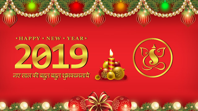 happy new year 2019 images wallpapers greetings