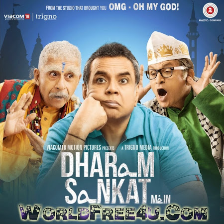 Cover Of Dharam Sankat Mein (2015) Hindi Movie Mp3 Songs Free Download Listen Online At worldfree4u.com