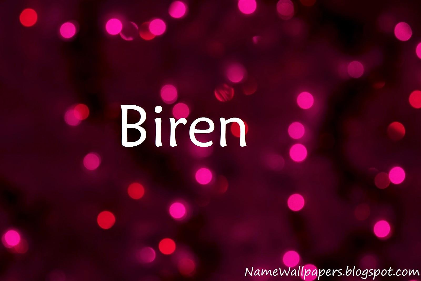 biren name