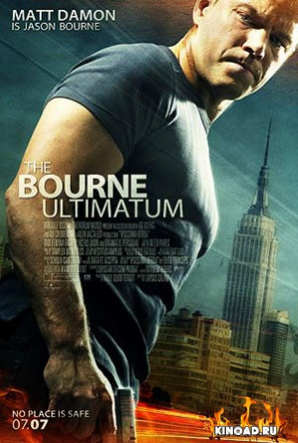 The Bourne Ultimatum ปิดเกมล่าจารชน คนอันตราย [HD][พากย์ไทย]
