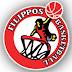 Οι τυχεροί αριθμοί της Λαχειοφόρου Αγοράς του τμήματος μπάσκετ του ΦΙΛΙΠΠΟΥ Βέροιας