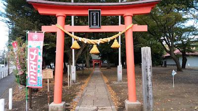 新田稲荷神社