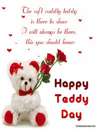 teddy-day-english-sms-1