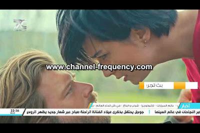 تردد قناة 7C Iraqi على نايل سات 2017/2018