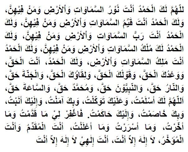 Doa Sholat Tahajud, Keutamaan & Cara Sholat Tahajud Terlengkap