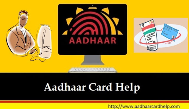 aadhar card status enquiry phone number