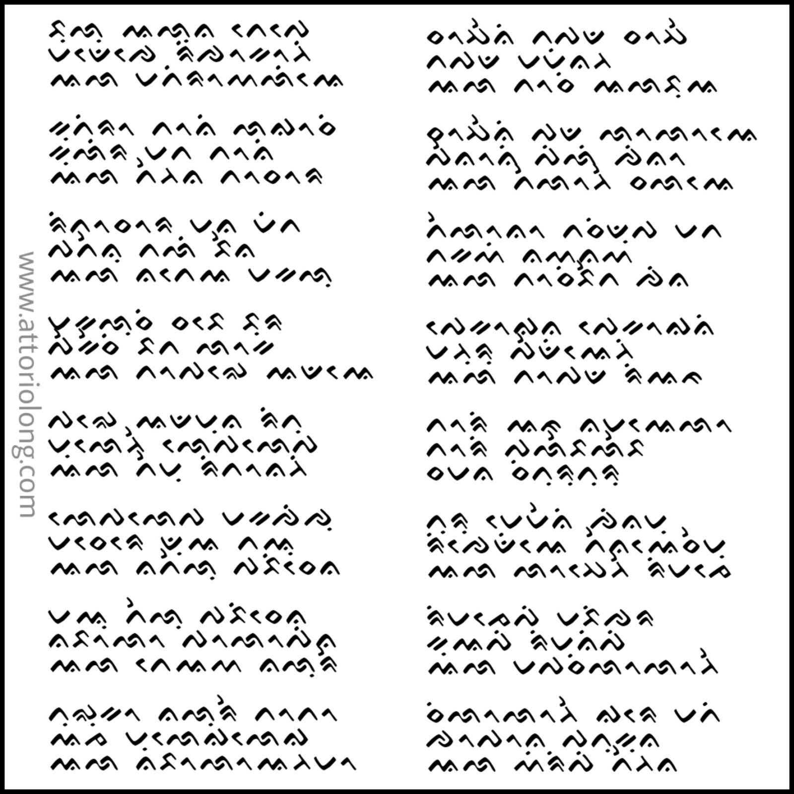 Lirik Chord Lagu Jikustik Puisi: Lirik Lagu Bugis Bulu' Alau'na Tempe