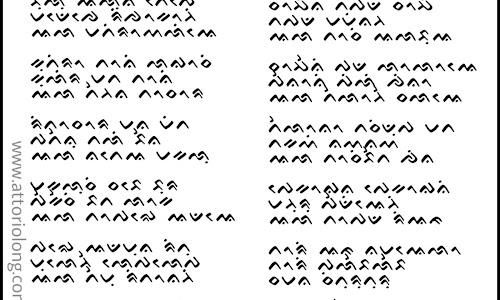 Lirik Lagu Bugis Bulu' Alau'na Tempe