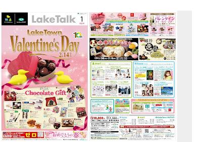 LakeTown Valentine'sDay