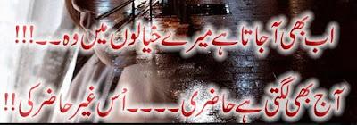 Urdu Poetry | 2 Lines Poetry | Romantic Poetry | Urdu Romantic Poetry | Urdu Poetry World,Poetry in urdu 2 lines,love quotes in urdu 2 lines,urdu 2 line poetry,2 line shayari in urdu,parveen shakir romantic poetry 2 lines,2 line sad shayari in urdu,poetry in two lines