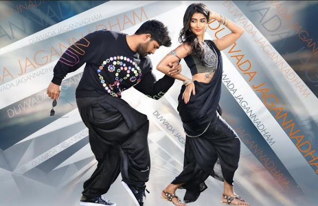 OverSeas Box Office Collection DJ Duvvada Jagannadham not so encouraging