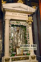 Γιορτάζει ο ιστορικός Άγιος Σπυρίδωνας στο Ναύπλιο