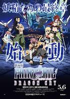 Fairy Tail Movie 2: Dragon Cry - Gekijôban Fairy Tail: Dragon Cry