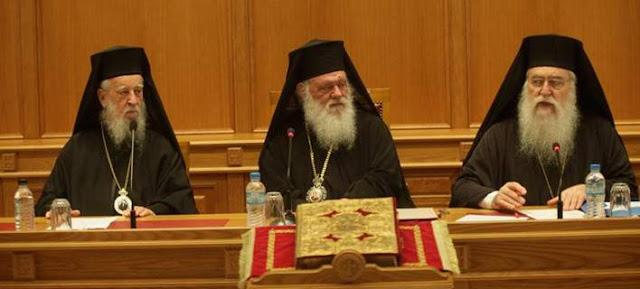 «Συνθηκολόγηση» για τα θρησκευτικά: Η Εκκλησία θα συναποφασίζει για τα βιβλία