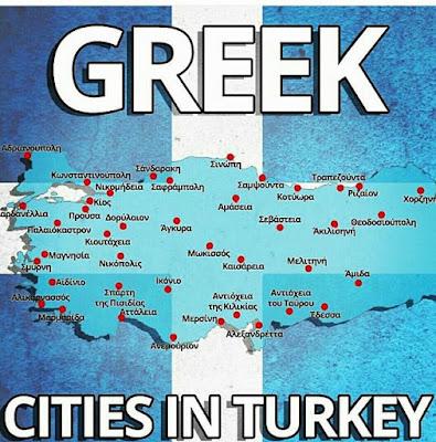 Ελληνικά τοπoνύμια σημερινών Τουρκικών πόλεων Μ.Ασίας και Αν.Θράκης