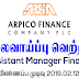 Vacancy In Arpico Finance   Post Of - Assistant Manager Finance