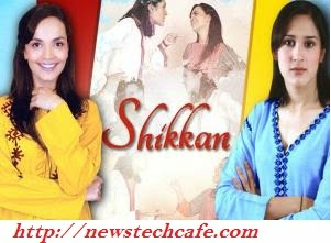 Shikkan upcoming Zindagi Tv Serial StarCast |Story |Timing  on Zindagi tv Wiki