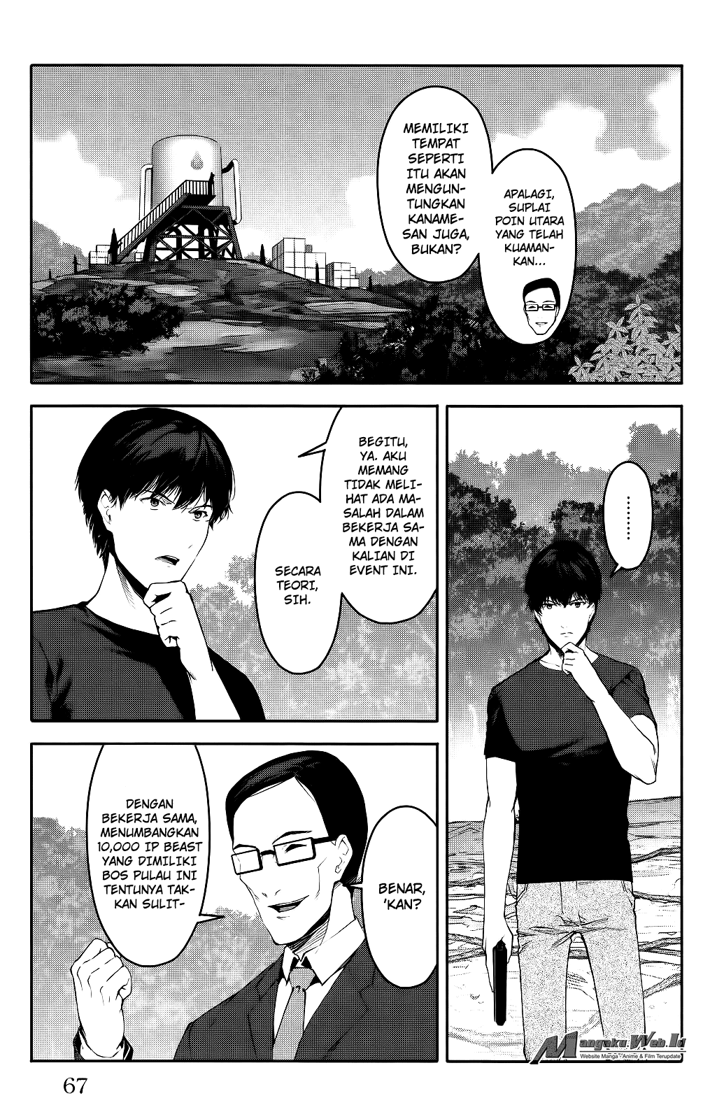 Darwin's Game Chapter 38-19