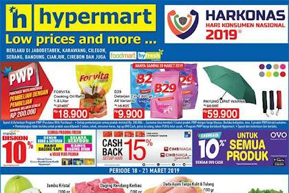 Katalog Promo Hypermart Weekday Terbaru 18 - 21 Maret 2019