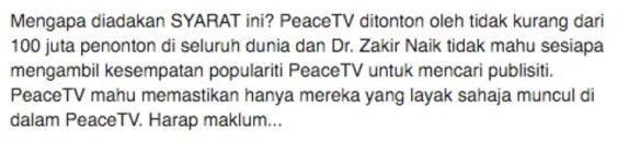 Debat Dr P Ramasamy dan Dr Zakir Naik