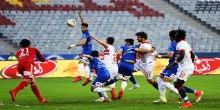 مشاهدة مباراة الزمالك وسموحة بث مباشر اليوم الثلاثاء 18-09-2018 Smouha vs Zamalek Live