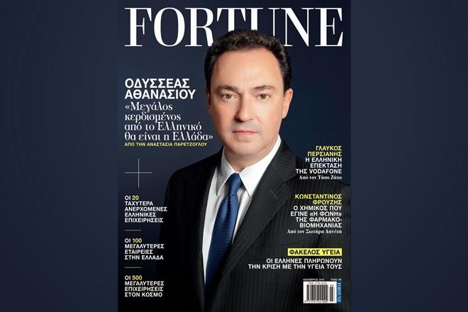 Στις 20 ταχύτερα αναπτυσσόμενες εταιρίες της Ελλάδας η Γκλιάγια Ν. ΑΦΟΙ Α.Β.Ε. που εδρεύει στην Καστοριά