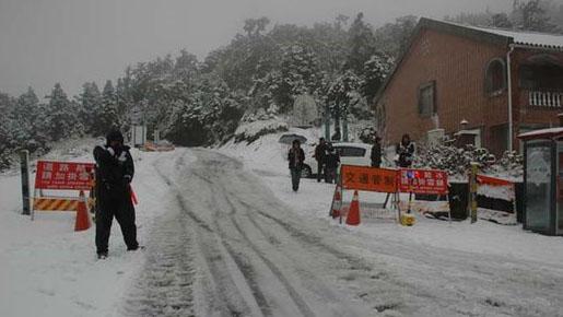 Taiwan Mulai Turun Salju Dikawasan Berikut Ini