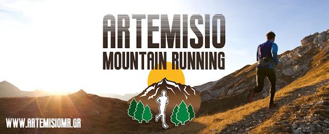 """""""ARTEMISIOMR"""": Αγώνας ορεινού τρεξίματος και παράλληλων αθλητικών και πολιτιστικών δράσεων στην Καρυά Αργολίδας"""