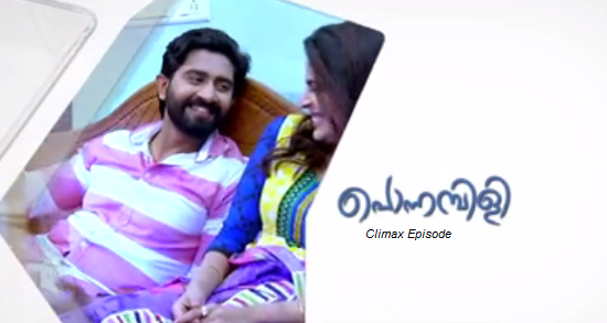 Ponnambili serial Climax Episode