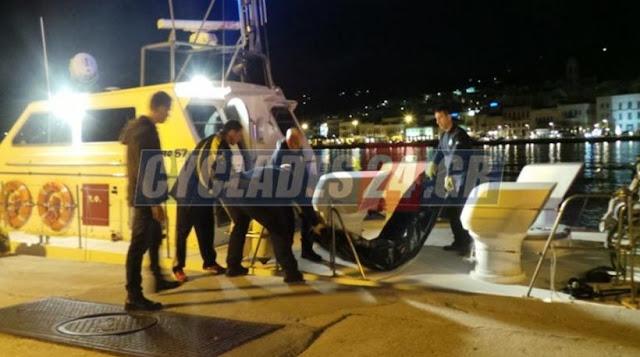 Τραγωδία στο Αιγαίο! Νεκρός επιβάτης που έπεσε στη θάλασσα από το Blue Star Νaxos