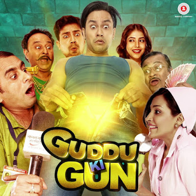 Guddu-ki-gun 2015 watch full hindi movie