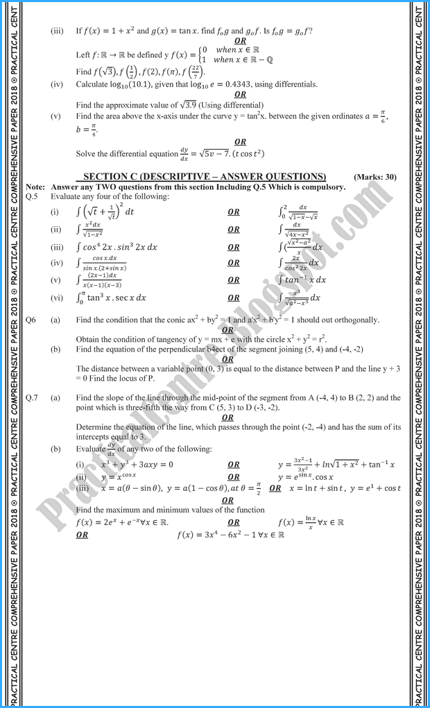 mathematics-xii-practical-centre-guess-paper-2018-science-group