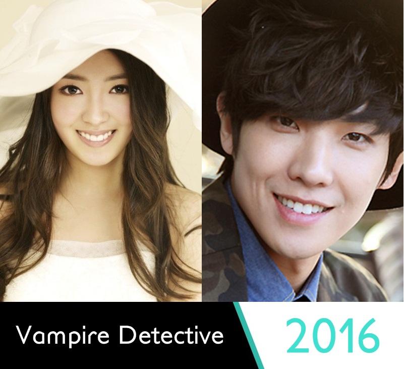 Vampire Detective Upcoming Korean Drama 2016 - Lee Joon