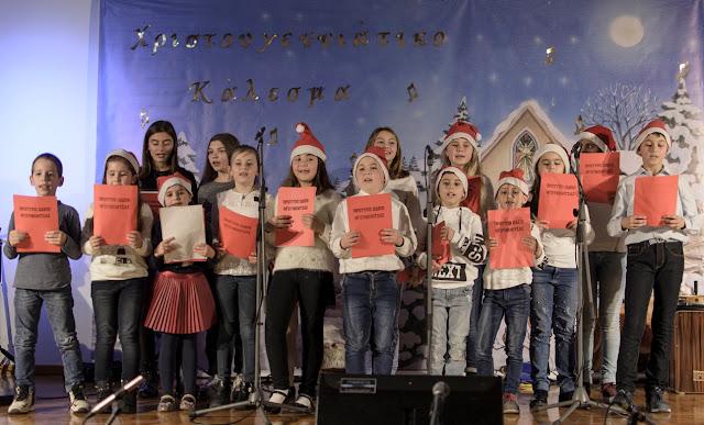 Ηγουμενίτσα: Μια Χριστουγεννιάτικη μπαλάντα