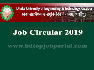 Dhaka University of Engineering & Technology, Gazipur Job Circular 2019