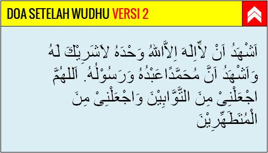 Wudhu adalah serangkaian tahapan yang dilakukan setiap muslim untuk membersihkan dirinya  3 Doa Setelah Wudhu yang Benar : Dalil, Arab, Latin, dan Artinya