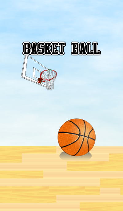 Basketball - Blue -