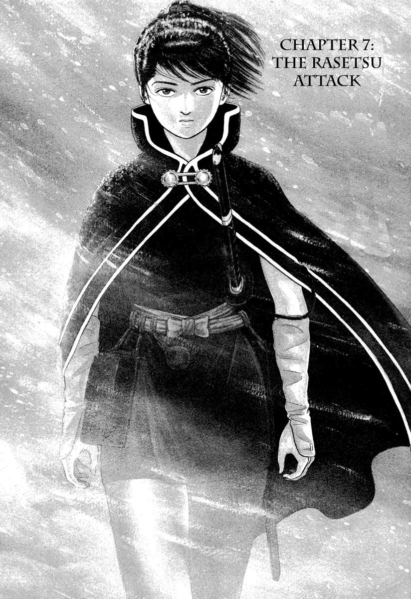 Azumi - Chapter 157 - 1