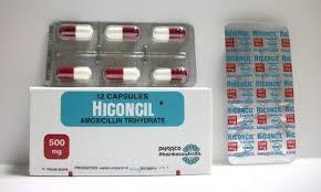 سعر كبسولات هايكونسيل Hiconcil مضاد حيوى