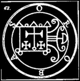 orobas, daemon, goetia, ocultismo, demonologia, sigilo