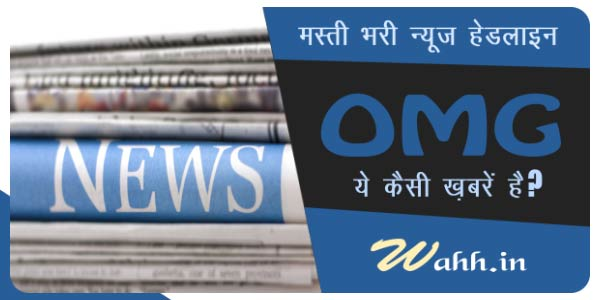 funny-news-headline