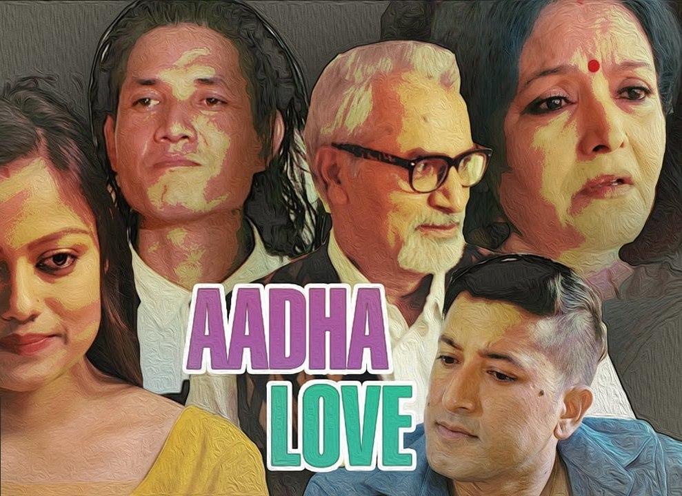 Nepali Film Aadha Love