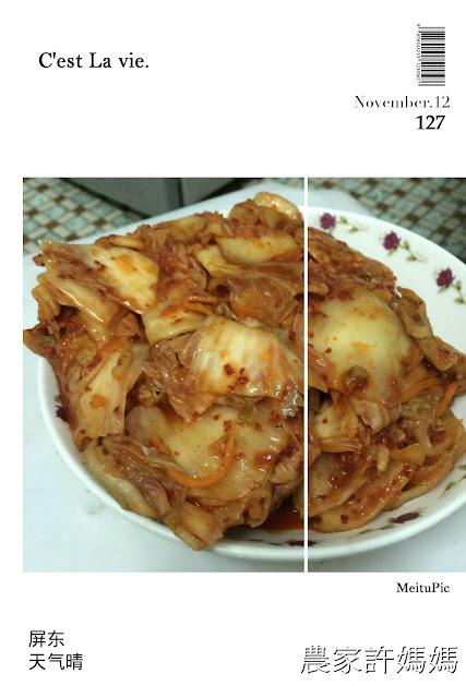 誘人的團購韓式泡菜