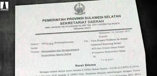 Syiah di Sulsel, Ketua LPAS: Pemerintah Kurang Tegas