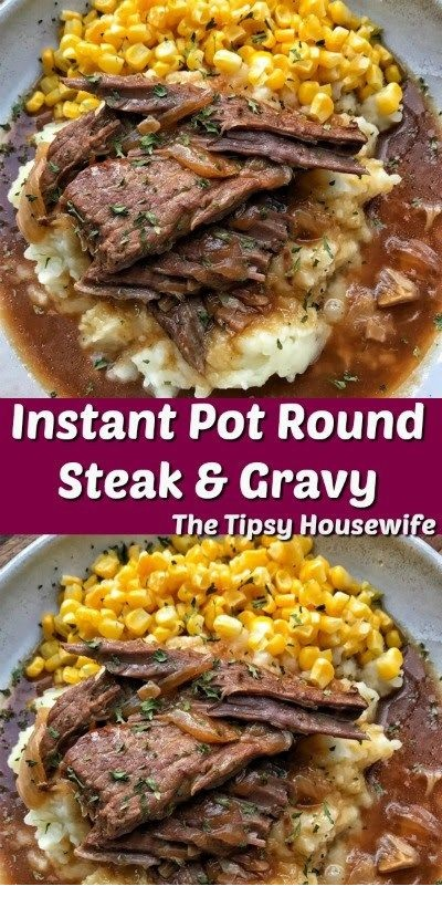 Round Steak & Gravy