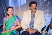 Srivalli Teaser Launch Stills-thumbnail-18