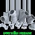 4 loại ống dẫn nước an toàn và chất lượng nhất hiện nay